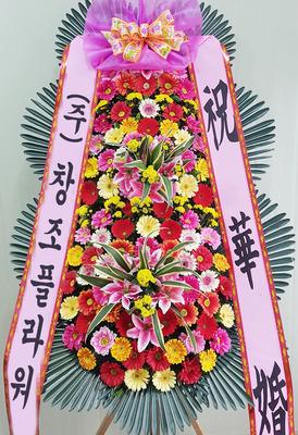 ★ 대품 축하3단 화환 (1호) ★
