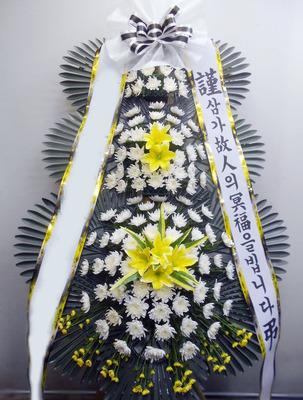 ★ 기본형 근조3단 화환 ★