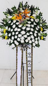 근조 신화환 1단 (부산,울산 영락공원 전용)